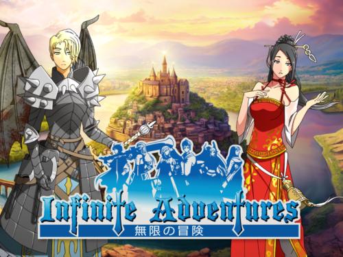 Infinite Adventures
